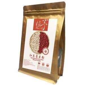Чистый натуральный 100 г растение красная фасоль и Coix Семена смешанный порошок/красная фасоль Coix семена мука порошок лицо пленка материалы