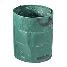 3 шт 72 галлонов сад газон лист двора отходы мешки, контейнеры садовые мешки обработки мешок для мусора