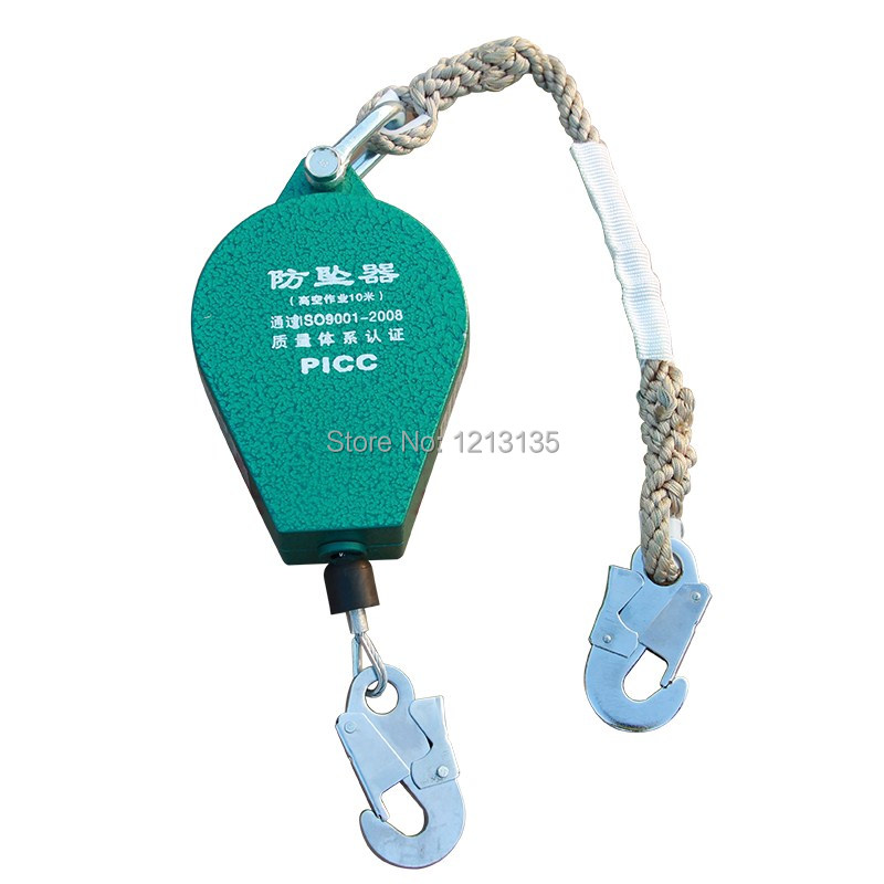 Good_quality_falling_protector_fall_arrester_anti_dropping_safety_device