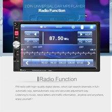 Caliente de 7 Pulgadas de Coches Reproductor de Vídeo con Pantalla Táctil de ALTA DEFINICIÓN Bluetooth Estéreo Radio de Coche MP3 MP4 MP5 USB Audio Auto electrónica