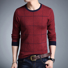 Autumn And Winter Warm Leisure Korean Fashion Sweater Man O Neck Long Sleeve Thickening Slim Pullovers Male M~2XL