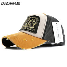 new Fashionable Spring Cotton Cap Baseball Cap Snapback Hat Summer Cap Hip Hop Fitted Cap Hats For Men Women Grinding Multicolor wareball new brand multicolor spring cotton cap baseball cap snapback hats summer cap hip hop fitted cap hats for men women