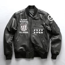 America MA1 flight leather jacket men rivet pattern pilot jacket goat skin genuine leather coat men