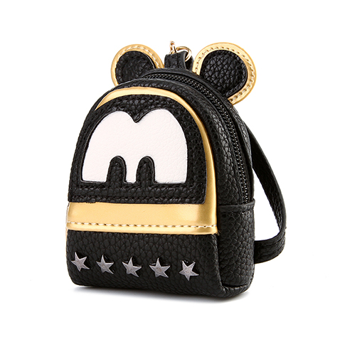 Cute Backpack Purse - All About Purse 2017