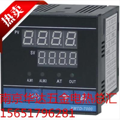 XMTD-7411/7412 digital display PID intelligent temperature control instrument digital display temperature controller K/E dmx512 digital display 24ch dmx address controller dc5v 24v each ch max 3a 8 groups rgb controller