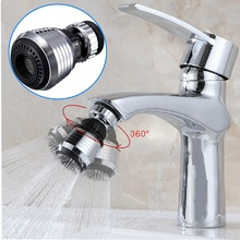 New 360 Adjustable Swivel Water Saving Kitchen Tap Aerator Diffuser Spray Steam Aerator Faucet Filter Connector