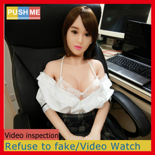 Japanese lifelike silicone font b sex b font font b doll b font for men real