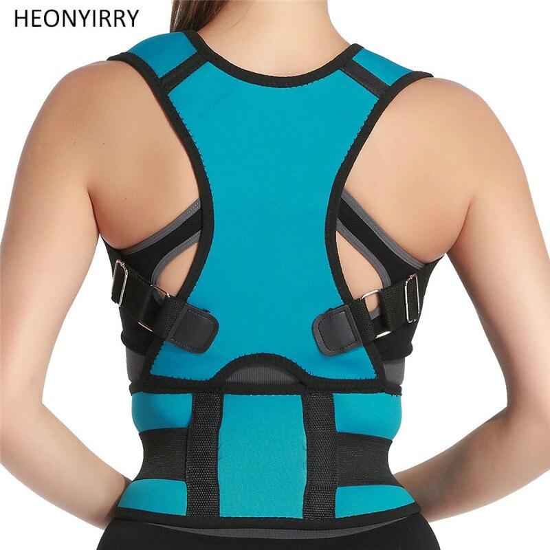 Back Waist Brace Support Belt Posture Corrector Postural Lumbar Corset For Posture De Postura Back Belt