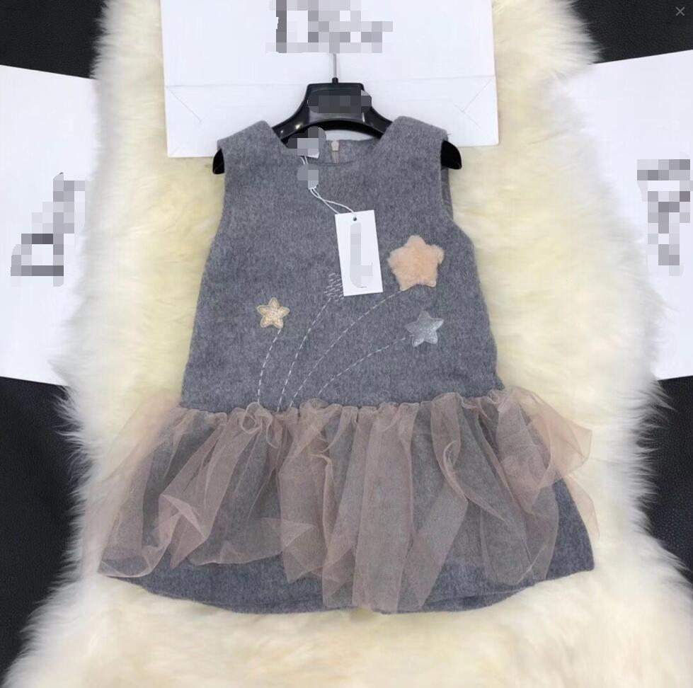 Retail Good quality 2018 Autumn Girls Dress New Arrival 90-140cm Children Hairy vest Mesh dress 2198A12 hairy maclary shoo