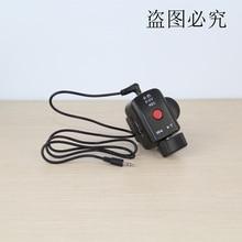 Controladores de câmera filmadora DSLR Pro Controle De Zoom Para Sony LANC A1C 150 P, para Panasonic ACC 130AC DV REMOTO