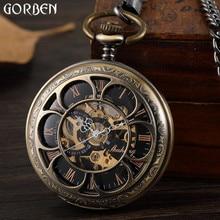 ساعة الجيب الميكانيكية الرجالية الجوفاء من البرونز العتيق ساعة الجيب الرجالية ذات الوجهين الهيكل العظمي الأرقام الرومانية سلسلة فوب الجديدة