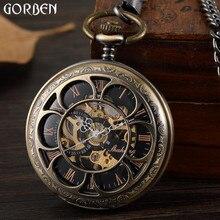 Retro Bronze Hollow setampun mechaniczne zegarki kieszonkowe Vintage dwustronny szkielet Roman Dial męski kieszonkowy zegarek kieszonkowy łańcuch nowy