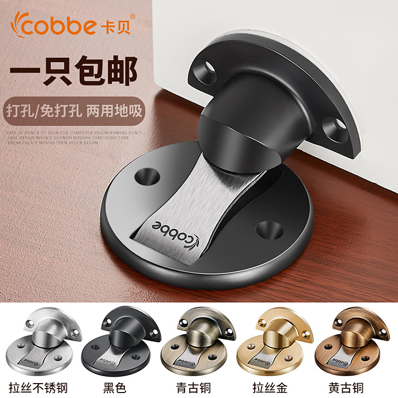 Padlock Lock Toilet Door Touch Anti-collision Absorption Top And Contact Resistance Strong Magnetic Suction Door, Free Of Punch 50 percent off stainless steel gate door wall suction magnetic p41 strong resistance
