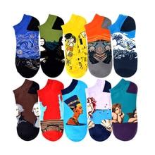 Van Gogh Art Socks Starry Night,Mona Lisa,The Scream Renaissance Oil Paint Cotton Short Happy Funny Women Men Summer