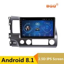 10.1″ DA screen Android 6.0 Car DVD Multimedia Player GPS For Honda Civic 2004-2009 audio car radio stereo navigator wifi