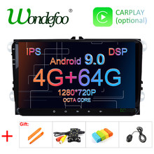 IPS DSP 4G 64G Android 9,0 2 DIN coche GPS PLAYER Para Seat Altea Toledo VW GOLF 5/6 polo Passat B6 CC Tiguan Touran RADIO NO hay DVD(China)