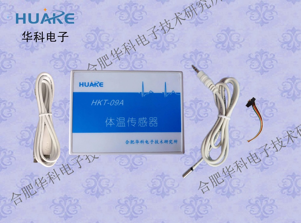 HKT 09A body temperature sensor USB thermometer high precision temperature sensor in Sensors from Electronic Components Supplies