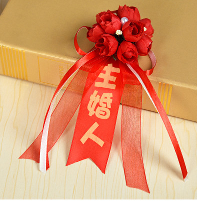 07 Bridal Chinese Wedding Corsage Brooch Korean Bride Groom Decoration Of High Grade Fabric