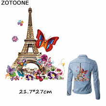 ZOTOONE Beautiful Flower Tower Patches for Clothes DIY Butterfly Print on T-Shirt Dresses Heat Transfer Vinyl Applique Thermal E