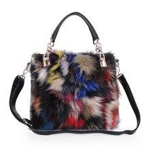 Newest Women Shoulder Bag European American Style Handbag Fox Fur Crossbody Bag Adjustable Shoulder Strap Length Messenger Bag