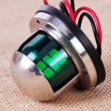 CITALL 1 Pair Stainless Steel 12V LED Bow Navigation Light Red Green Sailing Signal Light for Marine Boat Yacht
