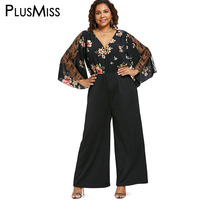 PlusMiss Plus Size Floral Lace Mesh Wide Leg Jumpsuits Romper Long Pants Flower Print Bell Flare Sleeve Loose Overalls Big Size