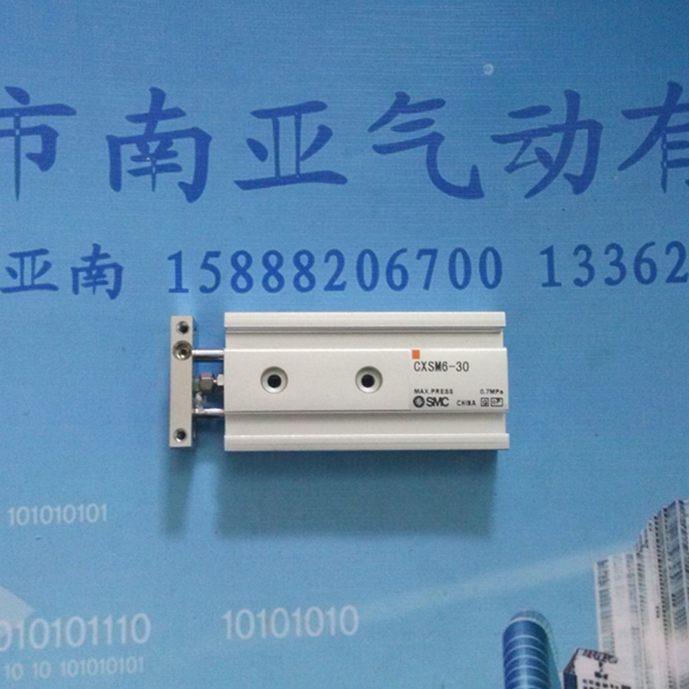ФОТО CXSM6-30 SMC Double-pole double cylinder air cylinder pneumatic component air tools CXSM series