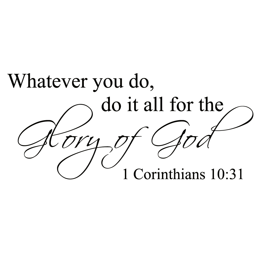 Do For The Glory Of God Inspirational Home Religious God Bible Wall