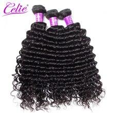 ผมสีซีเลีย 10 28 นิ้วบราซิล Hair Weave Bundles Brazilian Deep WAVE 3 รวมกลุ่ม 100% Remy Human Hair ชุด