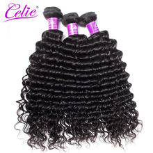 Tissage en lot brésilien Deep Wave 100% naturel Remy Celie Hair