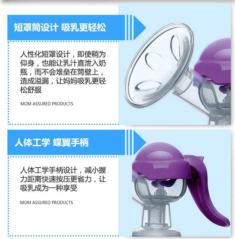 Manual breast pump_12-1