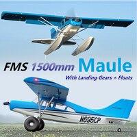 Радиоуправляемый самолет FMS самолет 1500 мм Maule парк Flyer тренер воды море самолет 5CH с закрылками поплавки PNP модель самолет для хобби авион EPO