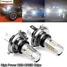 2 lâmpadas 1500 lumens automotiva 80w h4 hi/lo super led farol 6000k carro luz diurna com chips cree