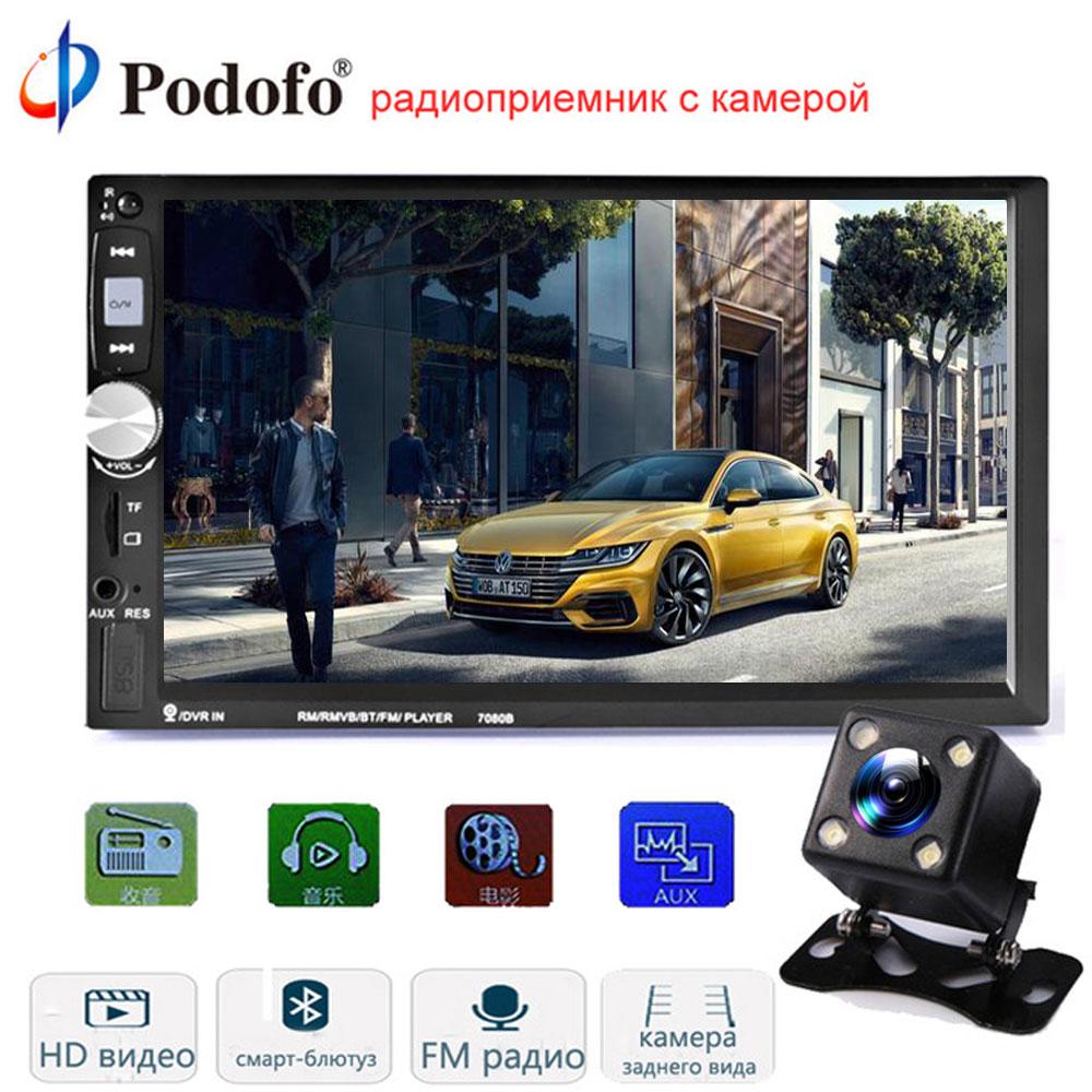 Podofo autoradio 2 din car radio multimidia mp5 car player 2 Din no dvd audio Player Stereo 7080B Touch Screen Bluetooth radios 2 din