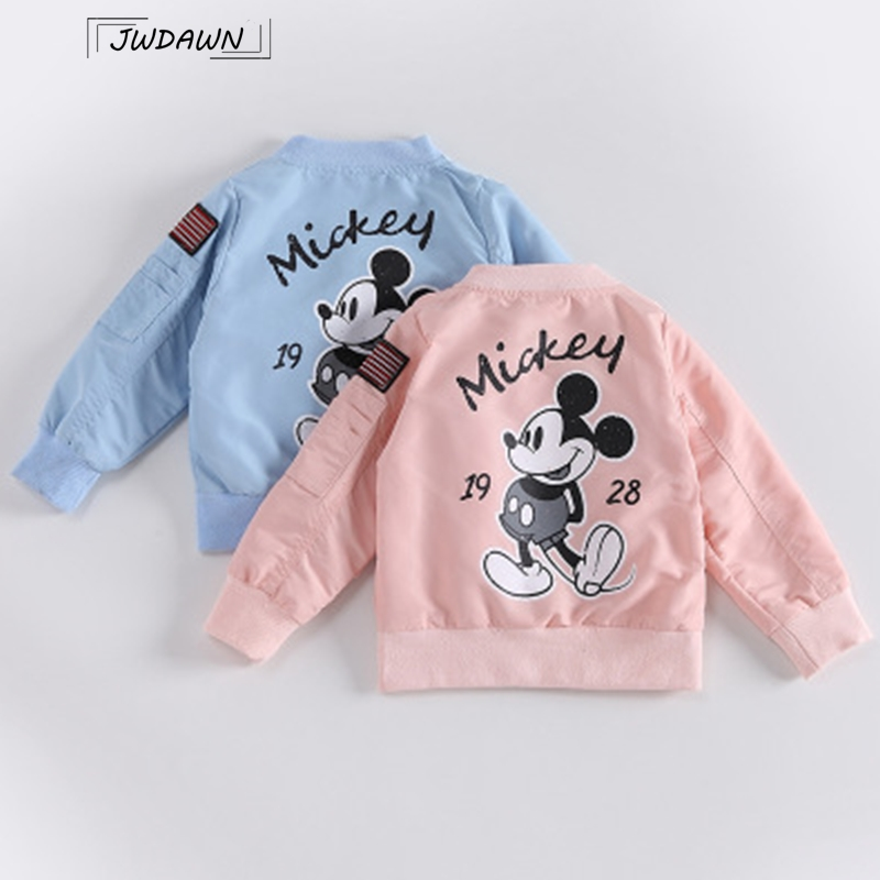 Mickey Mouse Disney Lets Go Boys Full Winter Baby Jacket Body Suit 2017-2018