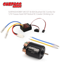 540 55T 80T Brushed Motor w/60A ESC 5V/2A BEC for Traxxas TRX-4 D90 D110 SCX10 1/10 RC Off-road Racing Car Truck raceflight spark micro 4 in 1 60a esc