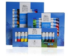 24 color watercolor paint set 10ml/PC