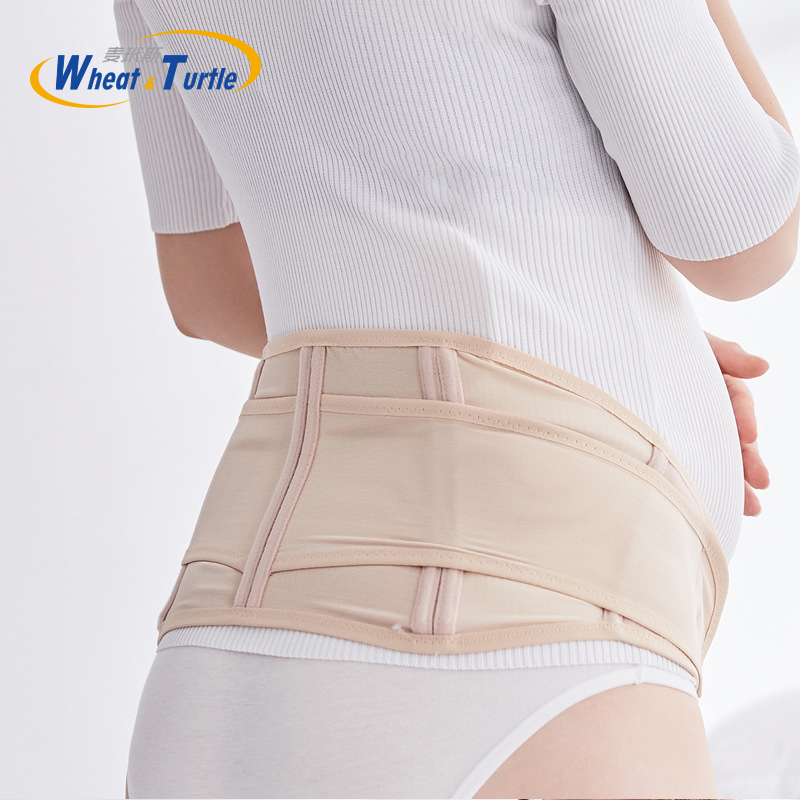 Maternity  Broadcloth Belly Bands Support Intimates Clothing Pregnant Woman Belt Bandage Girdle Postpartum Recovery Shapewear