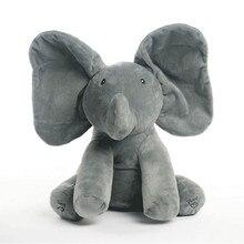 Interaktivní plyšová peek a boo hračka pro děti – slon na hraní