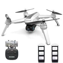 JJRC JJPRO X5 бесщеточный RC Дрон GPS 5 г Wi-Fi FPV 1080 P Камера Смарт Follow режим 6 Ось гироскопа Quadcopter профессиональный