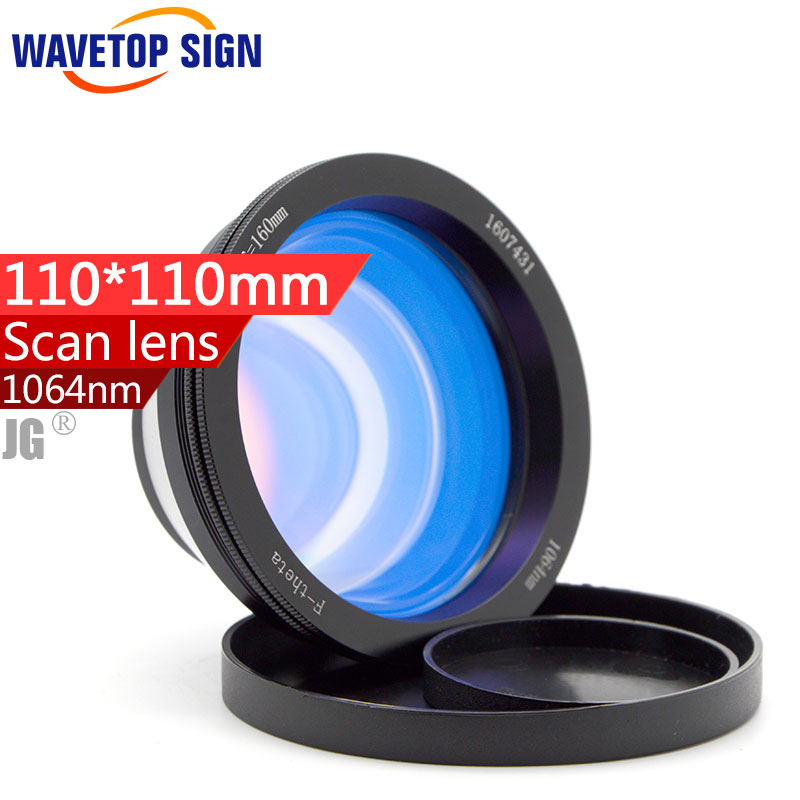 1064nm scan lens  yag laser scan lens  fiber laser scan lens size:110*110mm F160mm d1370 laser printer monochrome laser print copy scan fax send lega
