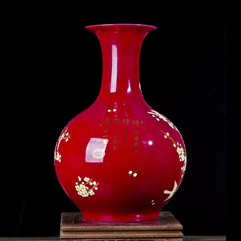 ,Bleu 46cm ufengke Jingdezhen Grand Vase De Sol en C/éramique,Vase /à Fleurs,Vase D/écoratif Fait Main pour Mariage,Hauteur 18.11