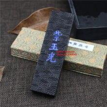 Bâton d'encre traditionnel chinois, solide pour la calligraphie et la peinture, bâton d'encre de couleur You Yan Mo