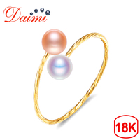 DAIMI Delicate Perfectly Round 18K Yellow Gold Ring 4 5mm Freshwater Pearl Ring