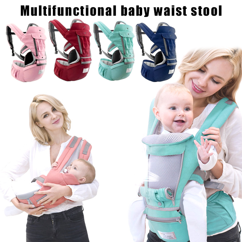 Multifunction Baby Carrier Sling Front Kid Wrap Stool Travel Carrier BM88