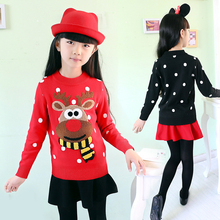 2016 New fashion winter knitted sweaters girls cardigan cute Autumn Children Cardigan sweater For Kids O-Neck Pullover Sweaters