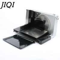 JIQI Electric Food Slicer Meat Planing Mincer Mutton Roll Frozen Beef Cutter Lamb Vegetable Automatic Cutting Machine 110V 220V