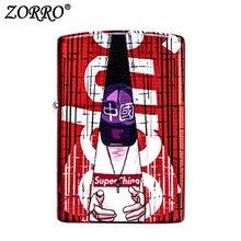 zorr lighter Gasoline Lighter Kerosene Oil Petrol Refillable Cigarette Metal Retro Men Gadgets Bar Lighters
