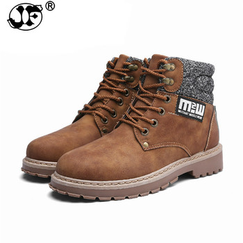 Unisex Suede Leather Ankle Boots Men Autumn Martins Men Shoes Casual Waterproof Motorcycle Men Boots big size FGB7