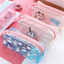 Creative Big Zipper Pencil case Kawaii  Large Capacity Bag PVC Transparent pencil Box kawaii School Stationery